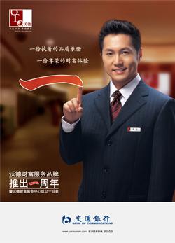 赵湘宁律师事务所平面设计